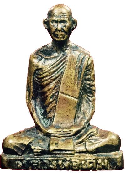 พระรูปเหมือน หลวงพ่อเดิม วัดหนองโพ นครสวรรค์ ปี2482 เนื้อทองเหลือง