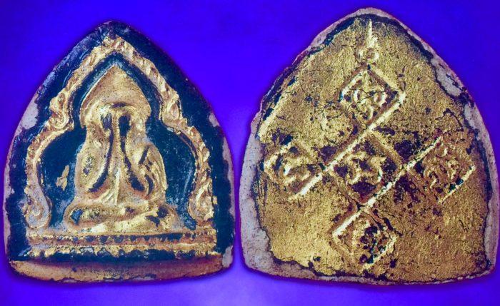 พระปิดตา ซุ้มกนก หลังยันต์ พุท ธะ อะ สะ มิ ฑ.ศ. 2519