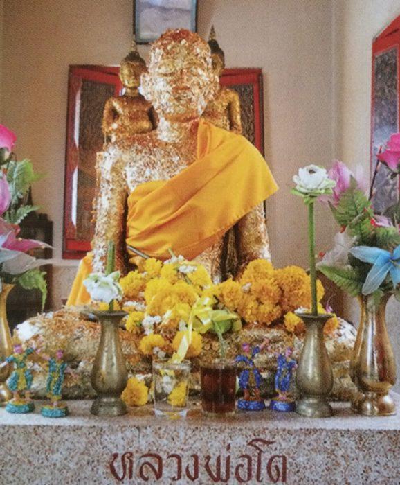 รูปหล่อหลวงพ่อโต วัดเนินสุทธาวาส ชลบุรี