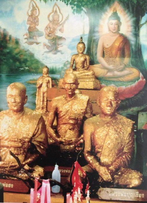 วิหารบูรพาจารย์ วัดนอก ชลบุรี