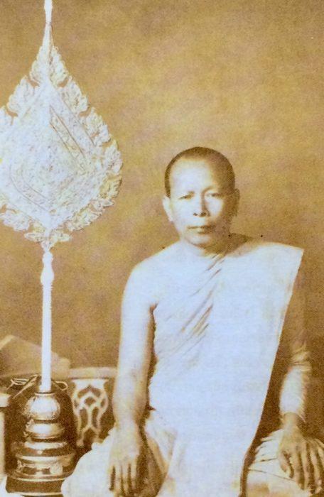 พระพิมลธรรม ( ชอบ อนุจารี ) ราชบัณฑิต วัดราษฎร์บำรุง ชลบุรี