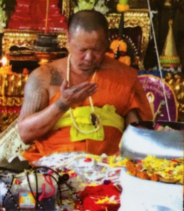 พระครูปลัดวินัย อุตฺตโม วัดเวฬุวัน ปทุมธานี