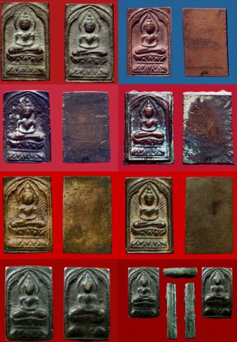 พระหลวงปู่สุข พิมพ์ประภามณฑล ข้างรัศมี เนื้อสัมฤทธิ์ พิมพ์สองหน้า และ เนื้อทองแดง
