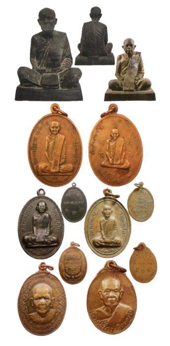 วัตถุมงคล รุ่นต่างๆของ หลวงพ่อผาง จิตตฺคุตฺโต วัดอุดมคงคาคีรีเขต ขอนแก่น