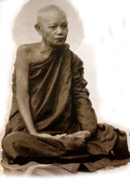 หลวงพ่อผาง จิตตฺคุตฺโต วัดอุดมคงคาคีรีเขต ขอนแก่น