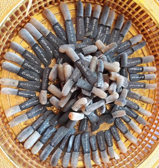 มีดหมออาคมล้านนา ทำจากตะปูสังฆวานร