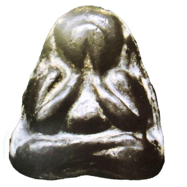 ปิดตาหลวงปู่แก้ว วัดเครือวัลย์ ชลบุรี(เนื้อตะกั่ว)