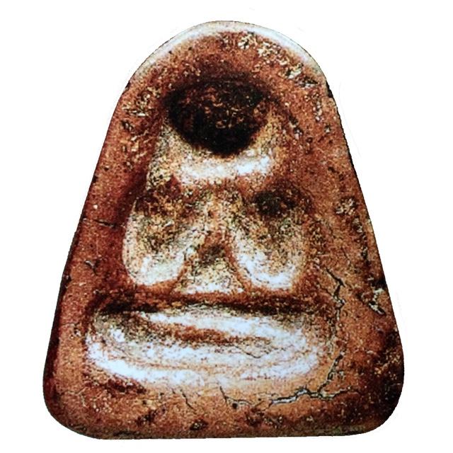 ปิดตาหลังแบบ พิมพ์ใหญ่ เนื้อกะลา องค์ครู มาตรฐานของหลวงปู่แก้ว วัดเครือวัลย์ ทั้งพิมพ์ทรง มวลสาร ความเก่า ถึงยุคสมัย