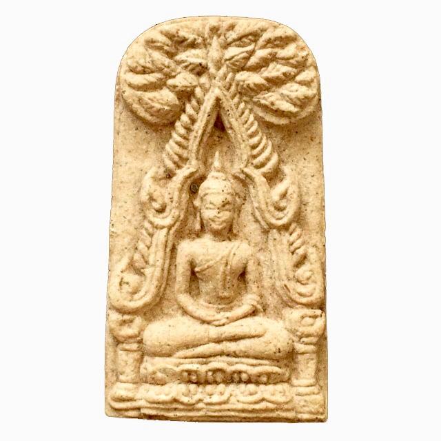 พระซุ้มชินราช ปรกโพธิ์ พิมพ์ใหญ่ วัดท่าเรือ จังหวัด นครศรีธรรมราช