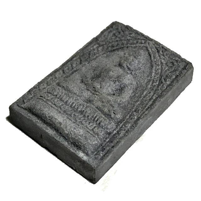 พระสมเด็จเชียงแสนแร่ดำ ปี 2521 รุ่นชุนดูฮวาน หลวงปู่โต๊ะ