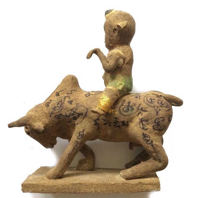 กุมารทองขี่วัวธนูเพิ่มทรัพย์ หลวงพ่อพรหม วัดบ้านสวน