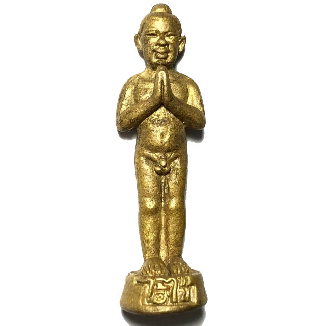 ไอ้ไข่ เด็กวัดเจดีย์ นครศรีธรรมราช รุ่นแรก ปี 2546