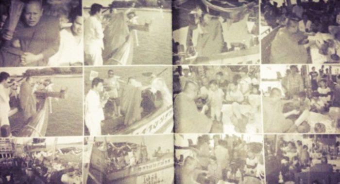 ภาพรวม พิธีพุทธาภิเษกวัดถุมงคล หลวงพ่อทวด ณ กลางทะเลแสมสาร อำเภอ สัตหีบ จังหวัด ระยอง 6 เมษายน 2557