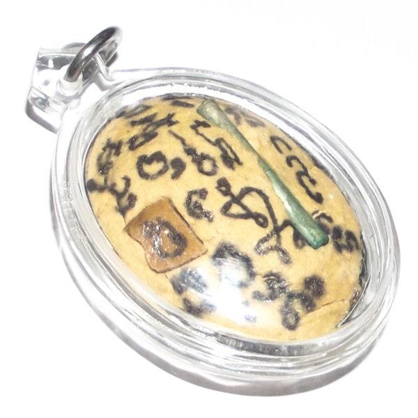 ล็อกเก็ต กุมารทองมั่งคั่ง ฉากทองพิมพ์เล็ก พระอาจารยบ์ศุภสิทธิ์ วัดบางน้ำชน กรุงเทพฯ(หลัง)