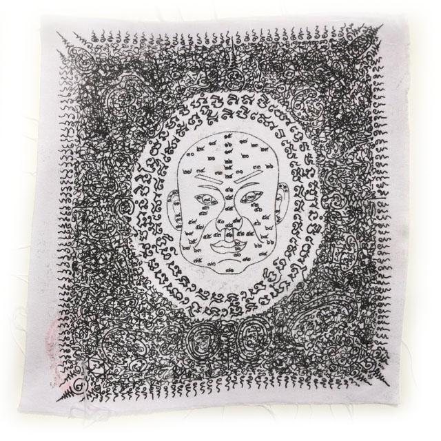 เหรียญโหงวเฮ้ง (เหรียญวาสนาดี มีเงินล้นหลาม เลื่อนยศ เพิ่มศักดิ์) หลวงปู่เจ้าคุณเจือ วัดสว่างหนองแวง(บ้านไผ่) นครราชสีมา