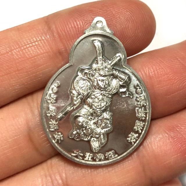 เหรียญน้ำเต้า รุ่นฉลองแชยิด เจ้าพ่อเห้งเจีย วัดสามจีน ปี 2554 รุ่นแรกในรอบ 200 ปี เนื้อดีบุก
