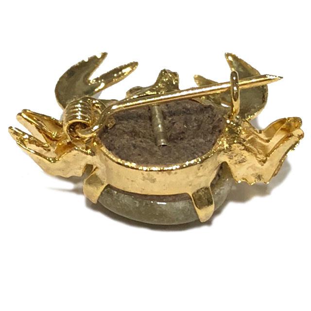 ปูหนีบทรัพย์ หนีบเงิน หนีบทอง เนื้อหินหยก หลวงปู่เช้า วัดห้วยลำไย นครสวรรค์