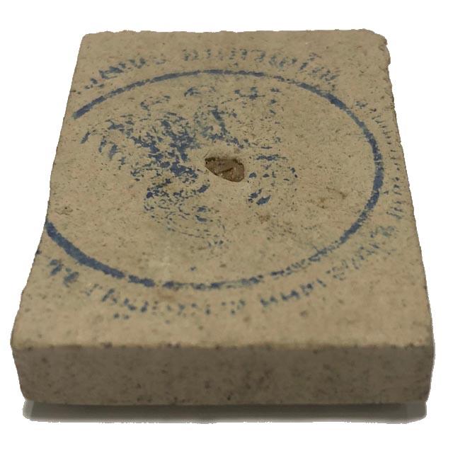 กุมานทองเนื้อผง รุ่น2 ปี 2544 ครูบากฤษณะ วัดป่ามหาวัน เนื้อขาว
