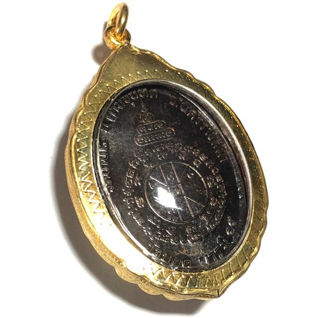 เหรียญหลวงพ่อคูณ วัดบ้านไร่ ย้อนยุคปี 17 และ 19